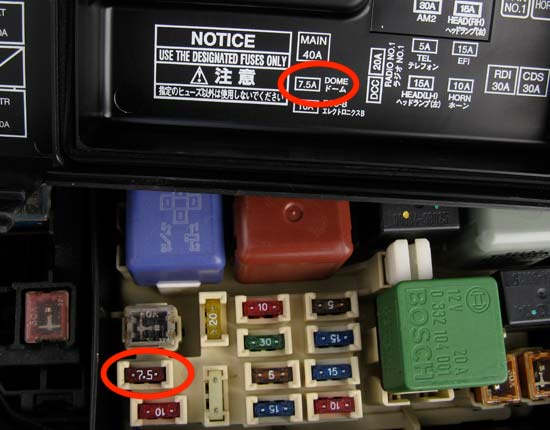 Nissan Maxima Fuse Box Location on 2009 jetta tail light wiring diagram